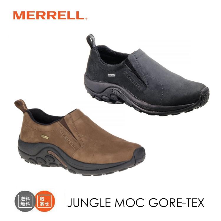メレル ジャングルモック ゴアテックス MERRELL JUNGLE MOC GORE-TEX ブラック/42301 ダークアース/42303 散歩 ウォーキング 防水
