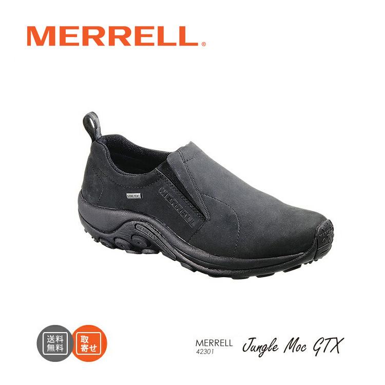 メレル MERRELL ジャングルモック ゴアテックス ブラック 42301 JUNGLE MOC GTX 散歩 雨靴