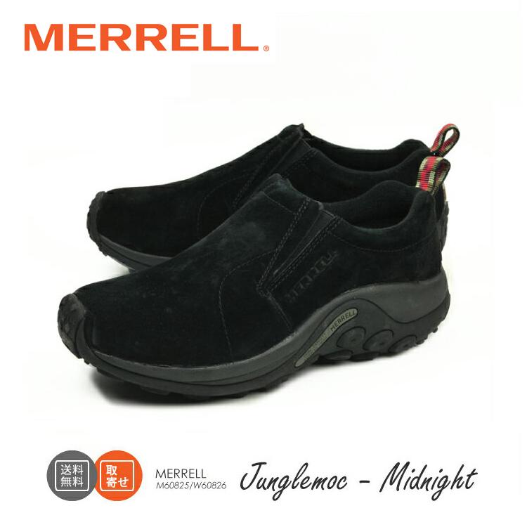 New Merrell Jungle Moc Midnight Mens Shoes Casual Shoes Flat