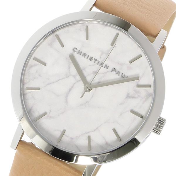 クリスチャンポール CHRISTIAN PAUL 腕時計 メンズ レディース ユニセックス レザー シルバー×ベージュ マーブル AIRLIE