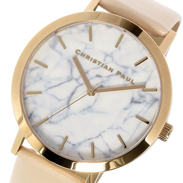 クリスチャンポール CHRISTIAN PAUL 腕時計 メンズ レディース ユニセックス レザー ローズゴールド×ベビーピンク マーブル BONDI