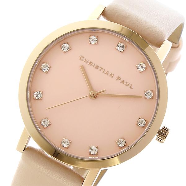 クリスチャンポール CHRISTIAN PAUL 腕時計 レディース レザー ローズゴールド×ベビーピンク BONDI LUXE 35mm