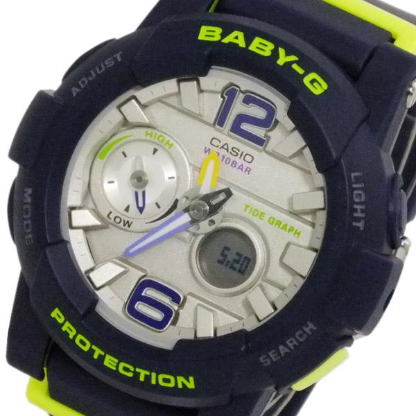 カシオ CASIO 腕時計 レディース デジタル アナログ シルバー×ネイビー BABY-G Gライド