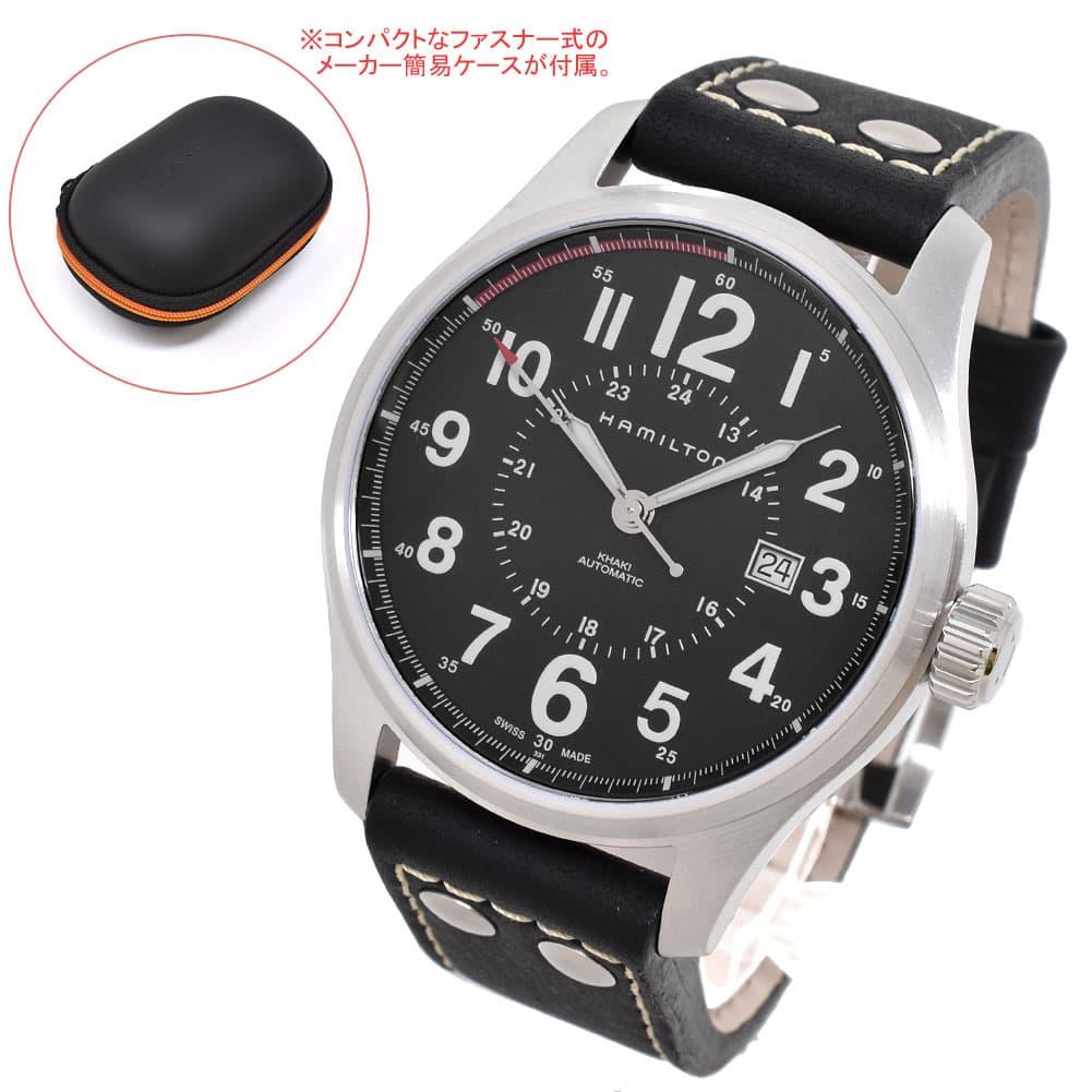 ハミルトン HAMILTON 腕時計 メンズ オートマチック 自動巻き オートマティック KHAKI OFFICER カーキ フィールド オフィサー
