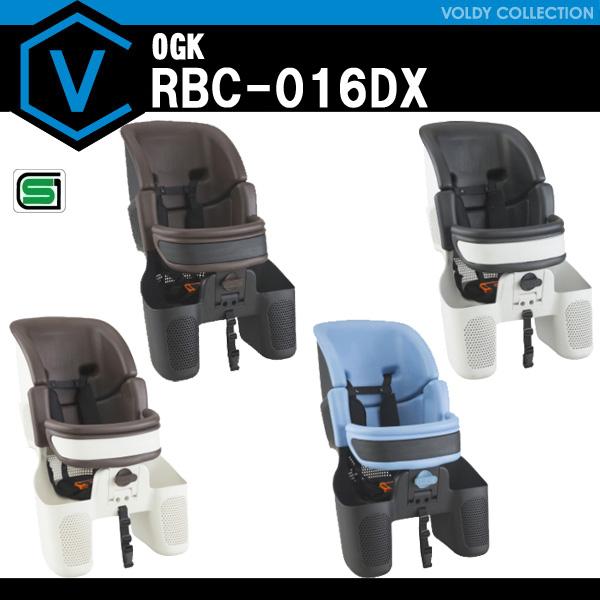 オージーケー ヘッドレスト付ファーストリアチャイルドシート OGK RBC-016DX ハニカム