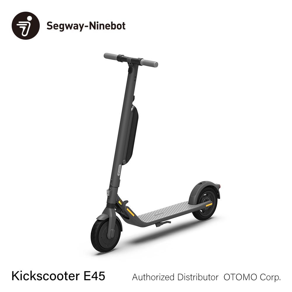 【3/5は当店発行ポイント5倍】【日本正規代理店直送品】電動キックボード 電動キックスクーター Fサス装備 高輝度フロントLEDライト セグウェイ-ナインボット Segway-Ninebot Kickscooter E45