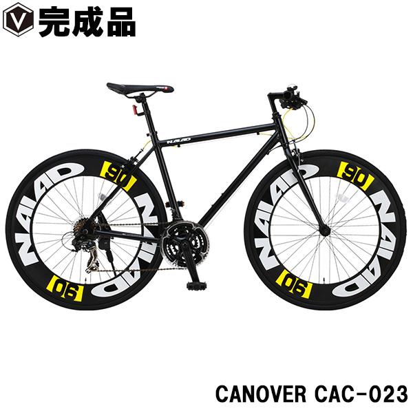 クロスバイク 700c(約27インチ) 自転車【完成品】超軽量 アルミフレーム シマノ21段変速ギア付き 90mmディープリム CANOVER カノーバー CAC-023 NAIAD ナイアード
