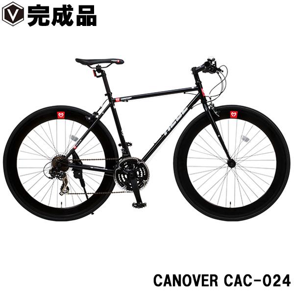 クロスバイク 完成品 自転車 700c(約27インチ) 超軽量 クロモリフレーム シマノ21段変速 60mmディープリム CANOVER カノーバー CAC-024 HEBE ヘーべー