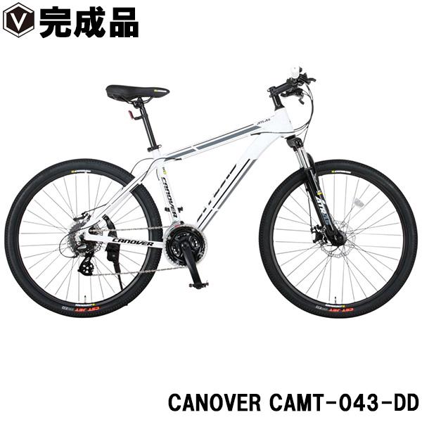 【予約販売】マウンテンバイク 自転車 26インチ MTB 完成品 ライト付き ディスクブレーキ Fサス シマノ24段変速 超軽量 アルミフレーム CANOVER カノーバー CAMT-043-DD ATLAS