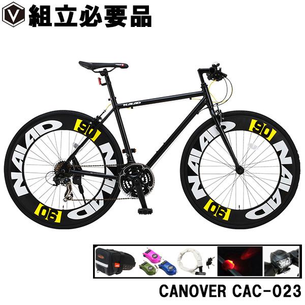 自転車 クロスバイク 700c(約27インチ) 【豪華パーツ5点セット】 超軽量 アルミフレーム シマノ21段変速 90mmディープリム クロスバイク CANOVER(カノーバー) CAC-023 NAIAD(ナイアード)