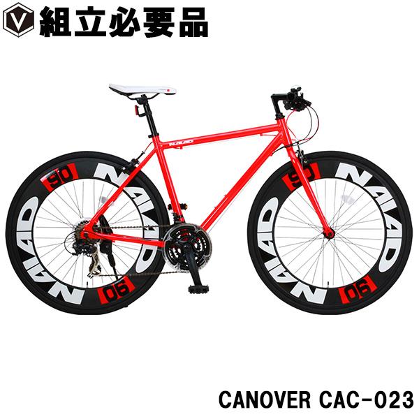 クロスバイク 700c(約27インチ) 自転車 クロス バイク 超軽量 アルミフレーム シマノ21段変速 90mmディープリム CANOVER カノーバー CAC-023 NAIAD ナイアード