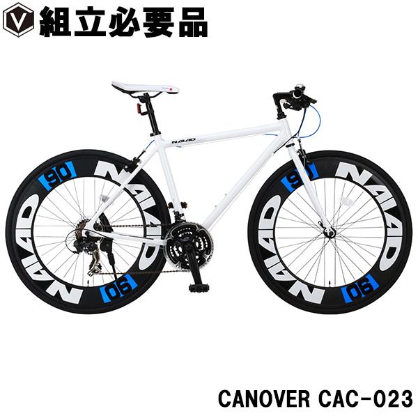 クロスバイク 700c(約27インチ) 自転車 超軽量 アルミフレーム シマノ21段変速 90mmディープリム CANOVER カノーバー CAC-023 NAIAD ナイアード