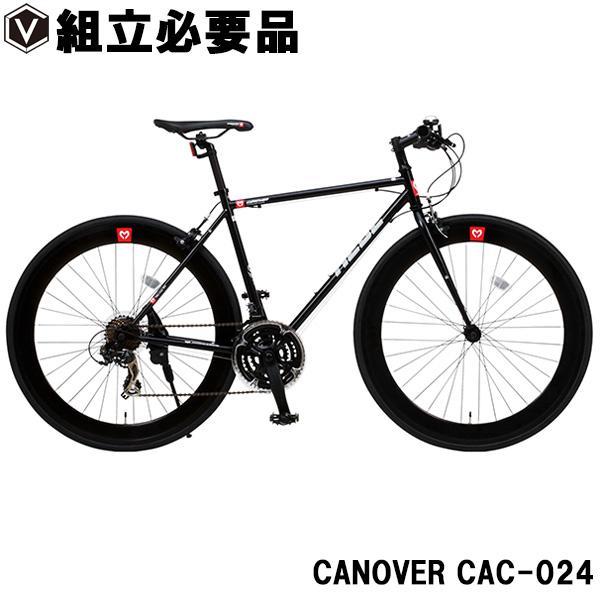 クロスバイク 700c(約27インチ) 自転車 ストリート系 クロス バイク 超軽量 クロモリフレーム シマノ21段変速 60mmディープリム CANOVER カノーバー CAC-024 HEBE ヘーべー
