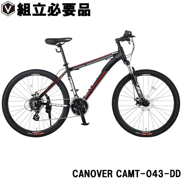 マウンテンバイク 自転車 26インチ MTB【ライト付き】ディスクブレーキ Fサス シマノ24段変速 超軽量 アルミフレーム CANOVER カノーバー CAMT-043-DD ATLAS