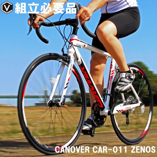 ロードバイク 自転車 700c(約27インチ) 送料無料 ロードレーサー シマノ16段変速 超軽量 アルミフレーム デュアルコントロールレバー CANOVER カノーバー CAR-011 ZENOS ゼノス
