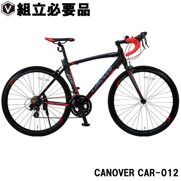 ロードバイク 自転車 700c シマノ14段変速 超軽量 アルミフレーム CANOVER カノーバー CAR-012 ADONIS アドニス