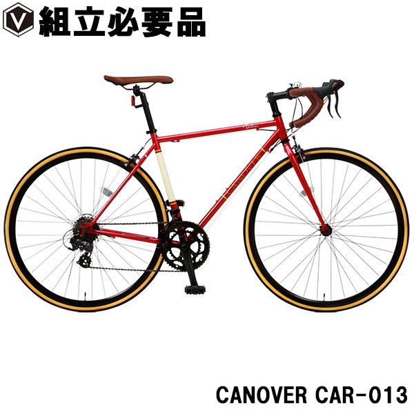 【7/25は当店発行ポイント5倍】ロードバイク 送料無料 自転車 700c(約27インチ) ロードレーサー シマノ14段変速 超軽量 クロモリフレーム CANOVER カノーバー CAR-013 ORPHEUS オルフェウス