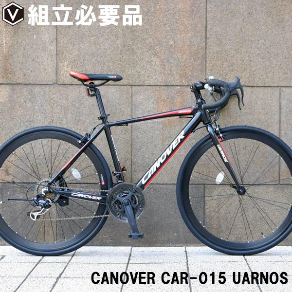 【特価セール】ロードバイク 自転車 700c(約27インチ) ライト付き シマノ21段変速 超軽量 アルミフレーム CANOVER カノーバー CAR-015 UARNOS