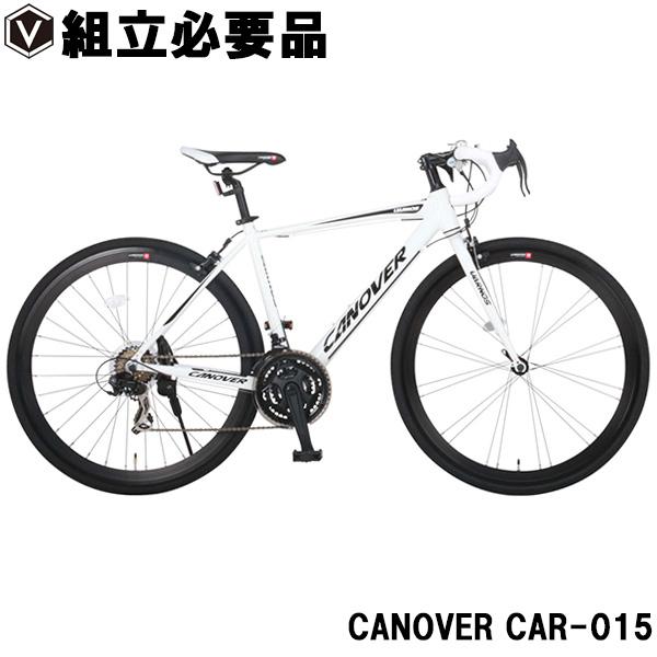 ロードバイク 700c(約27インチ) 自転車 【ライト付き】シマノ21段変速 超軽量 アルミフレーム CANOVER カノーバー CAR-015 UARNOS