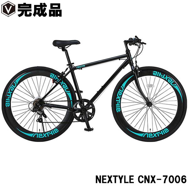 自転車 クロスバイク 700c(約27インチ)【完成品】シマノ7段変速 軽量 アルミフレーム 60mmディープリム NEXTYLE ネクスタイル CNX-7006
