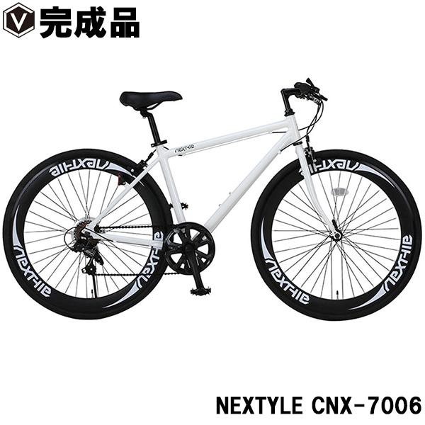 クロスバイク 700c(約27インチ) 自転車【完成品】シマノ7段変速 軽量 アルミフレーム 60mmディープリム NEXTYLE ネクスタイル CNX-7006