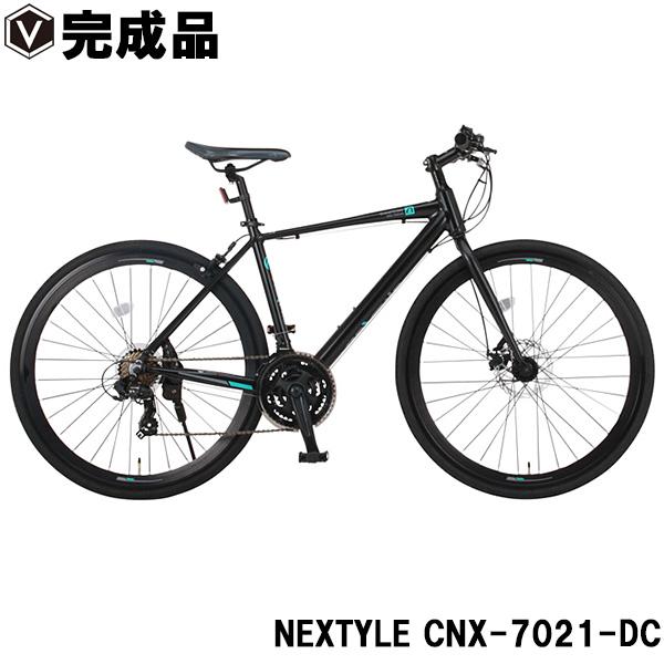 自転車 クロスバイク 700c(約27インチ)【完成品】シマノ21段変速ギア 軽量 アルミフレーム フロントディスクブレーキ NEXTYLE ネクスタイル CNX-7021-DC