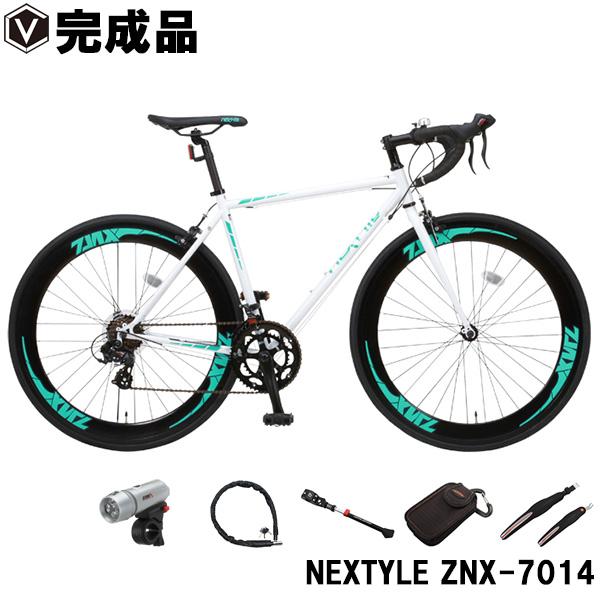 ロードバイク 自転車 700c(約27インチ)【完成品】【豪華パーツ5点セット】ロードレーサー シマノ14段変速 軽量 クロモリフレーム STIレバー NEXTYLE ネクスタイル ZNX-7014