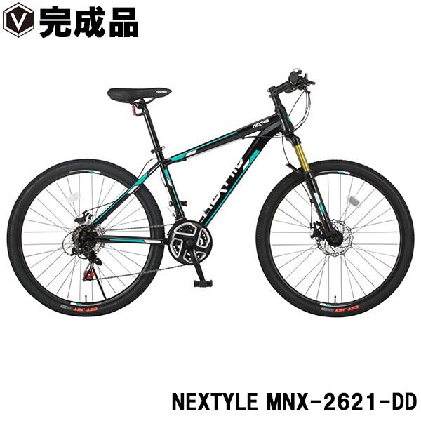 【予約販売】【完成品】自転車 マウンテンバイク MTB 26インチ シマノ21段変速ギア 前後ディスクブレーキ NEXTYLE ネクスタイル MNX-2621-DD