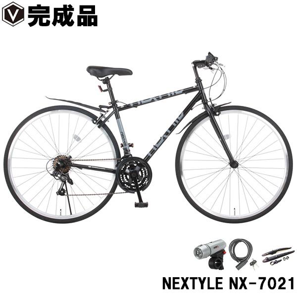 クロスバイク 完成品 700c(約27インチ) 自転車 シマノ21段変速ギア LEDライト・ワイヤー錠・泥除けセット NEXTYLE ネクスタイル NX-7021-CR