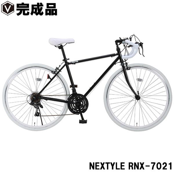 【キャッシュレス5%還元店】ロードバイク 自転車 完成品 700c(約27インチ) ロード バイク シマノ21段変速 2wayブレーキ Fクイックリリース おすすめ 安い 初心者 通勤 通学 コスパ おしゃれ NEXTYLE ネクスタイル RNX-7021-VL