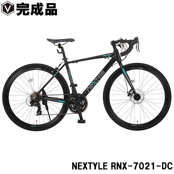 ロードバイク 完成品 自転車 700c(約27インチ) シマノ21段変速ギア 軽量 アルミフレーム フロントディスクブレーキ NEXTYLE ネクスタイル RNX-7021-DC