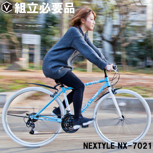 クロスバイク 自転車 700c(約27インチ) シマノ21段変速 軽量 LEDライト・カギ・泥除け付き NEXTYLE ネクスタイル NX-7021-CR
