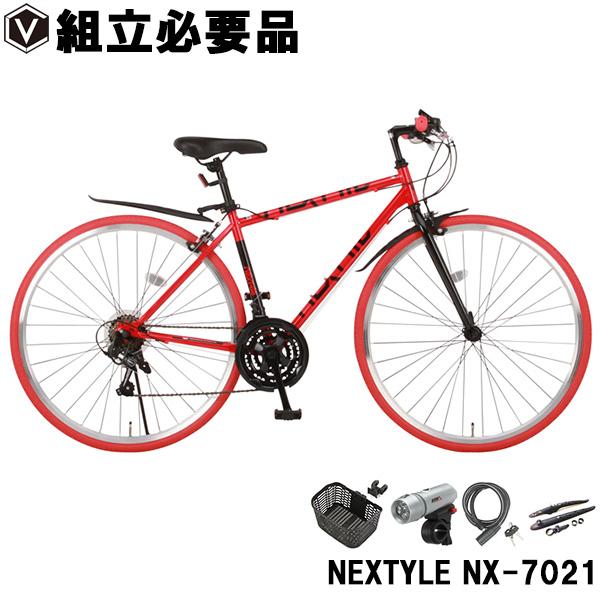 クロスバイク カゴ付き 700c(約27インチ) 自転車 シマノ21段変速ギア LEDライト・ワイヤー錠・フェンダーセット NEXTYLE ネクスタイル NX-7021-CR