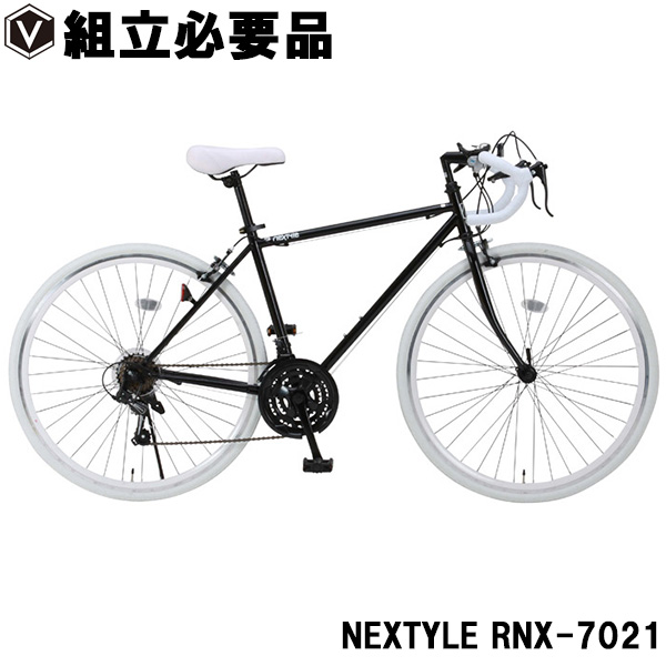 【予約販売】ロードバイク ロードレーサー 700c(約27インチ) 自転車 シマノ21段変速 NEXTYLE ネクスタイル RNX-7021-VL