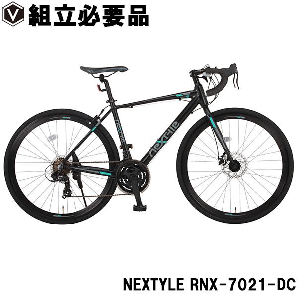 ロードバイク 700c(約27インチ) 自転車 シマノ21段変速ギア 軽量 アルミフレーム フロントディスクブレーキ NEXTYLE ネクスタイル RNX-7021-DC