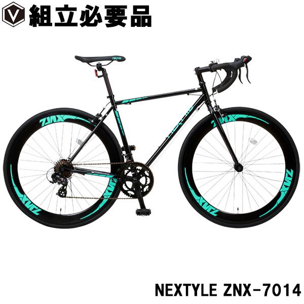 ロードバイク 自転車 ロードレーサー 700c(約27インチ) シマノ14段変速 軽量 クロモリフレーム デュアルコントロールレバー ディープリム NEXTYLE ネクスタイル ZNX-7014