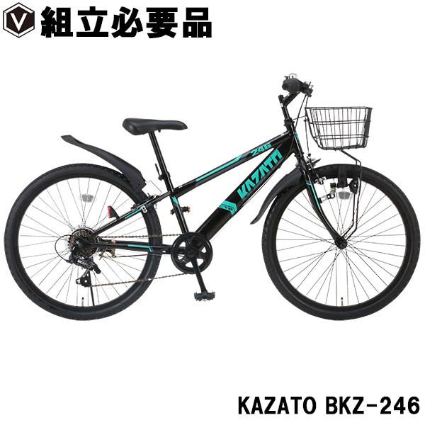 子供用自転車 24インチ カゴ・ライト・後輪錠・泥除け装備 シマノ6段変速 MTB ジュニアマウンテンバイク KAZATO カザト BKZ-246