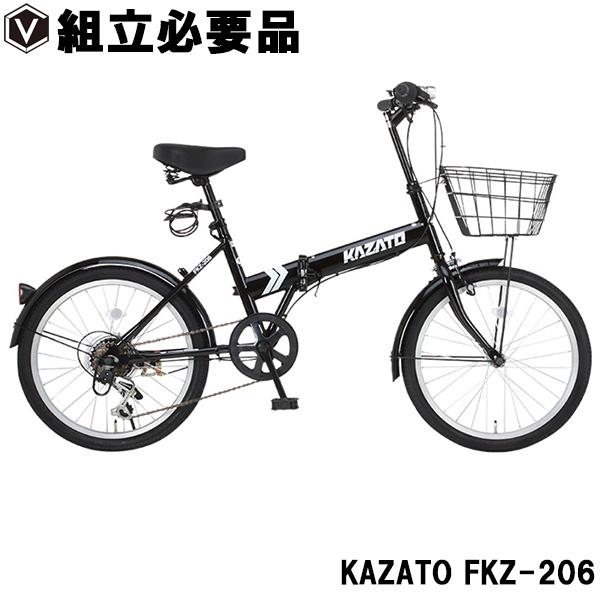 カゴ付き折りたたみ自転車 20インチ【ライト・カギセット】 シマノ6段変速 KAZATO カザト FKZ-206
