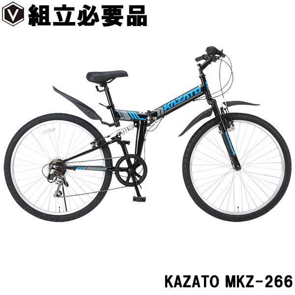 【予約販売】マウンテンバイク 26インチ 折りたたみ自転車 26インチ MTB シマノ6段変速 Wサス KAZATO カザト MKZ-266