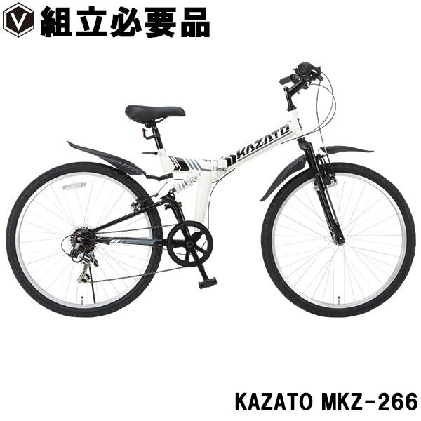 【キャッシュレス5%還元】折りたたみ自転車 26インチ 送料無料 マウンテンバイク MTB シマノ6段変速 Wサス KAZATO カザト MKZ-266