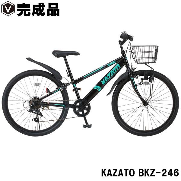 子供用自転車 24インチ【完成品】ジュニアマウンテンバイク ライト・カギ付き KAZATO カザト BKZ-246