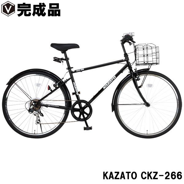 【キャッシュレス5%還元店】クロスバイク 完成品 カゴ付き 自転車 26インチ 泥除け・LEDライト・カギセット シマノ6段変速 KAZATO カザト CKZ-266