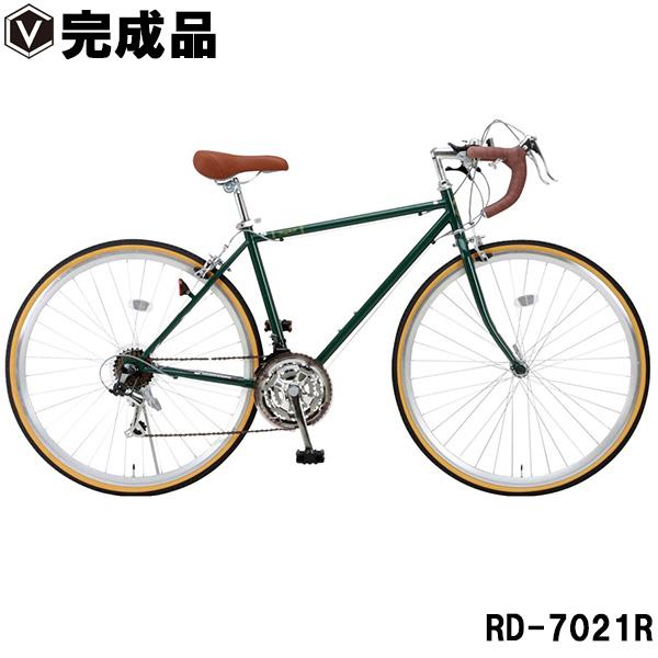 【予約販売】クラシカルロードバイク 700c(約27インチ) 自転車【完成品】シマノ21段変速 ドロップハンドル Raychell レイチェル RD-7021R