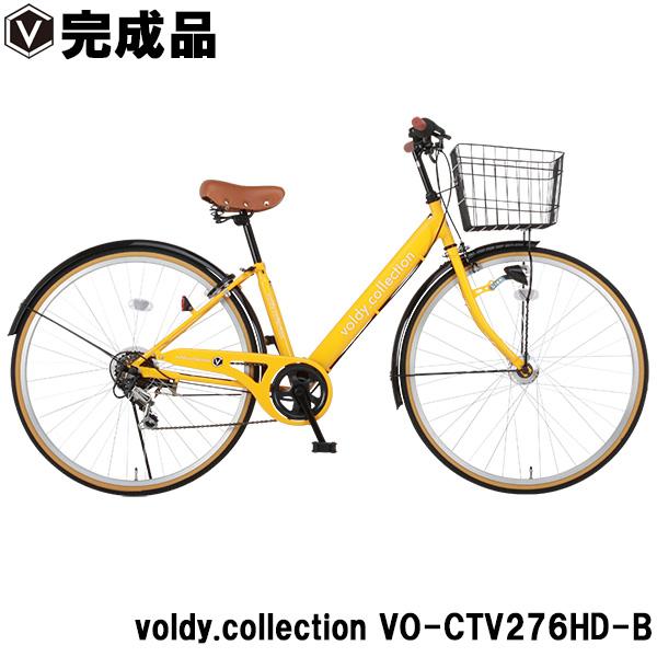 自転車 27インチ【完成品】シティサイクル おしゃれ ママチャリ シマノ6段変速 低床フレーム オートライト voldy.collection VO-CTV276HD-B