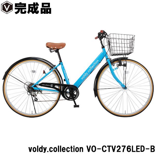 自転車 27インチ【完成品】シティサイクル おしゃれ ママチャリ シマノ6段変速 低床フレーム ダイナモライト voldy.collection VO-CTV276LED-B