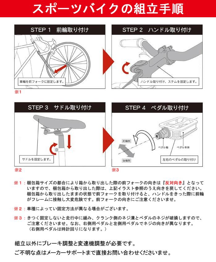 ロードバイク自転車700c(約27インチ)ロードレーサーシマノ16段変速ギア付き超軽量アルミフレームデュアルコントロールレバーCANOVER(カノーバー)CAR-011ZENOS(ゼノス)【送料無料】
