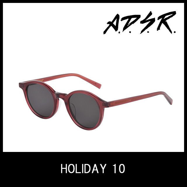 A.D.S.R. サングラス HOLIDAY 10 アイウェア エーディーエスアール ADSR 【正規取扱店】【15:00までのご注文で即日配送】 プレゼント ギフト
