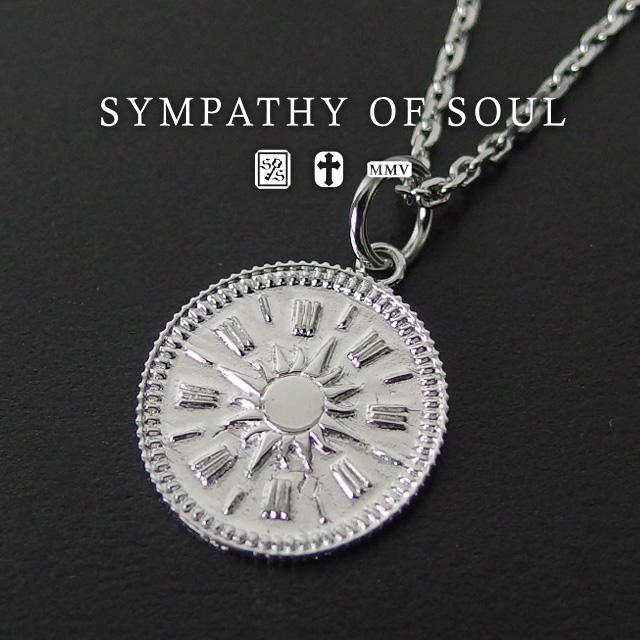 シンパシーオブソウル M.ホープサン コインネックレス sympathy of soul Medium Hope Sun Coin Necklace Set Silver (シルバーネックレス メンズ レディース ネックレス シンプル シルバー) プレゼント ギフト シンパシー オブ ソウル