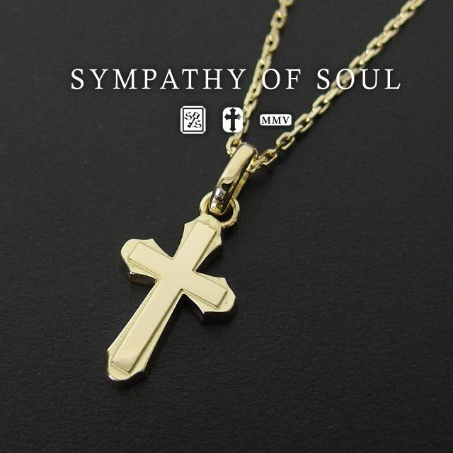 シンパシーオブソウル スムースクロス M ネックレス K18 sympathy of soul Smooth Cross Necklace M - K18Yellow Gold (ネックレス K18 イエロー ゴールド メンズ レディース シンプル) プレゼント ギフト シンパシー オブ ソウル
