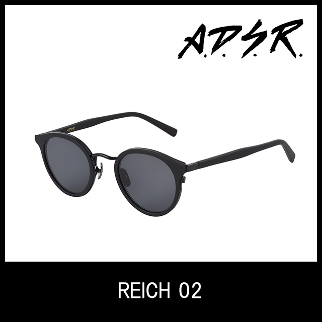 A.D.S.R. サングラス reich02 アイウェア エーディーエスアール ADSR 【正規取扱店】【15:00までのご注文で即日配送】 プレゼント ギフト